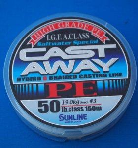 Плетеный шнур SunLine CastAway 0.285мм/#3.0 150м
