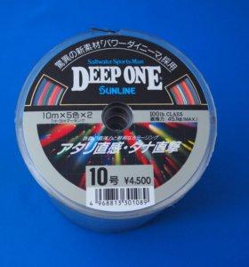 Плетеная леска SunLine DeepOne 0.52мм (10#)