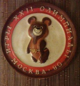 Панно-тарелка фарфоровая Олимпиада 80