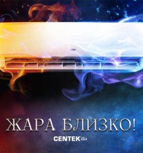 Сплит-система на 25 кв.м. за 12000 рублей!