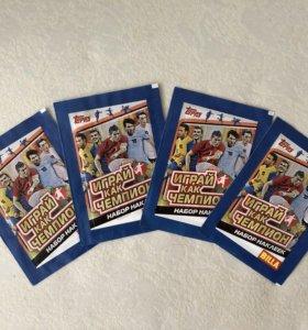 4 набора наклеек с футболистами