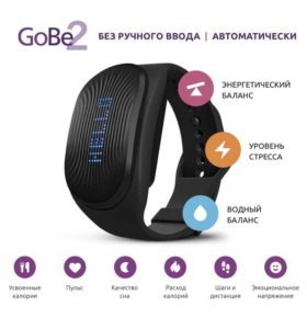 Фитнес часы Gobe 2