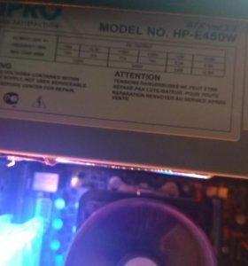 HIPRO HP-E 450W