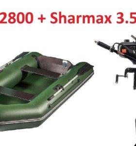 Комплект Лодка Аква 2800 + Мотор sharmax 3.5л.с