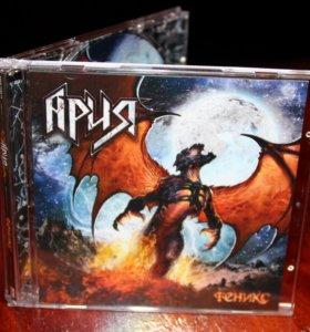 Ария - Феникс CD