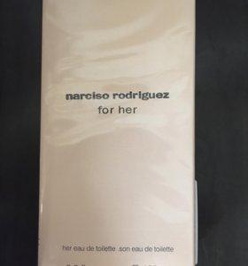 Narciso rodrigues
