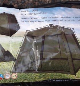 Палатка кухня туристическая