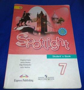 Учебник английского языка 7 класса