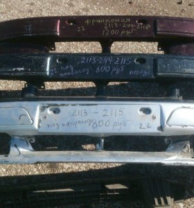 Бампер на ВАЗ 2109-2114-2115