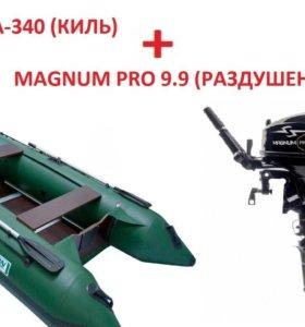 Комплект лодка A-340 (киль) +мотор 9.9 (15л.с)