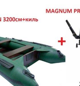 Комплект omolon A-320 (Киль) + magnum PRO 9.8л.с