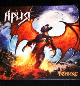 Ария - Феникс 2 LP с автографами