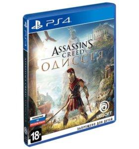 Assassin'S Creed Одиссея на sony PS4