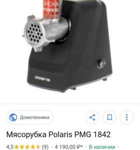 Электронная Мясорубка Поларис Оригинальная