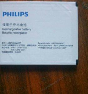Батарея от телефона филипс с 318 рабочая