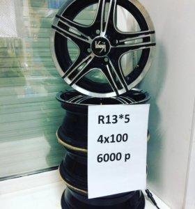 Диски R13 комплект 4 на 100