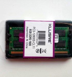 DDR3 8GB для ноутбука