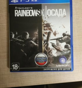Rainbow six siege на ps4