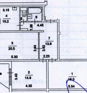 Квартира, 3 комнаты, 82.2 м²