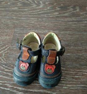 467a219d Купить детскую обувь - по доступным ценам | Продажа детской обуви