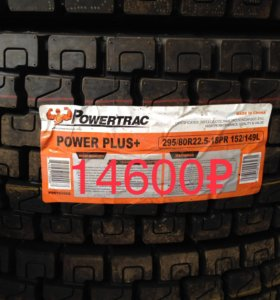 295/80 R22.5 новые грузовые шины Powertrac