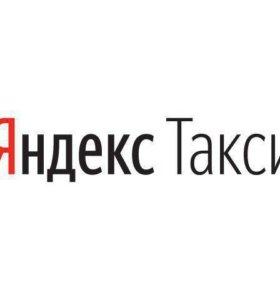 5cf6981ebd36c06ed84c5814 Яндекс Такси — Отзывы Водителей. Негативные, Нейтральные И Положительные Отзывы