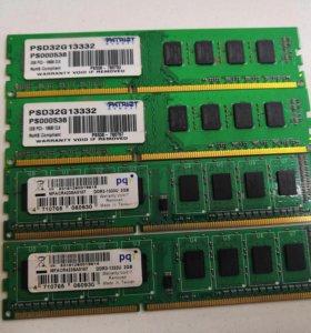 4 планки по 2Gb DDR3 Patriot Memory PSD32G13332