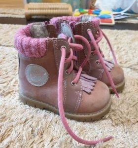 3411bcdd0 Купить детскую обувь - в Пензе по доступным ценам | Продажа детской ...