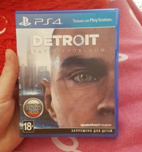 Detroit became human