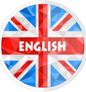 Английский язык для самых маленьких