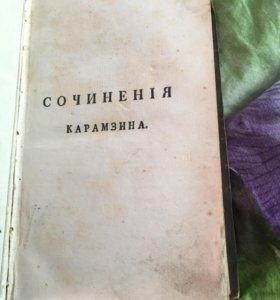 Книги старинные разные