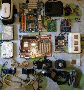 Комплектующие для компьютера, системного блока.