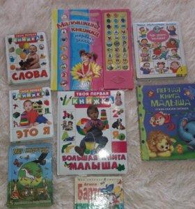 Отличные качественные детские книжки