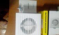 вытяжной вентилятор 220 в