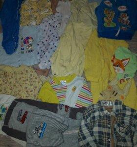 0db668764f5d3 Домашняя детская одежда (для мальчиков и девочек) - купить в ...