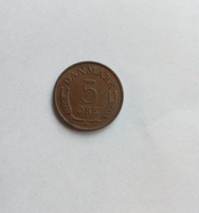 Монета 5 эре (Дания, 1967)