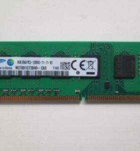 8Gb DDR-3 Для AMD.