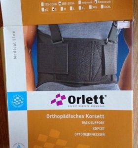 Корсет ортопедический новый
