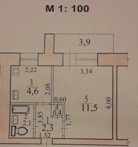 Квартира, 1 комната, 20.9 м²