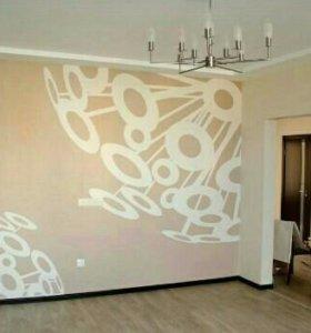 Ремонт квартир, полы стены потолки санузел Космети