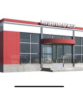 Продажа, торговое помещение, 230 м²