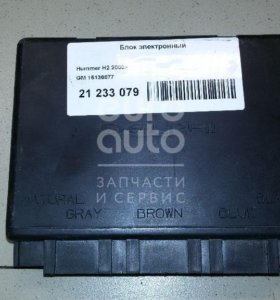 Блок электронный Hummer H2 2003-2009; (15136877)