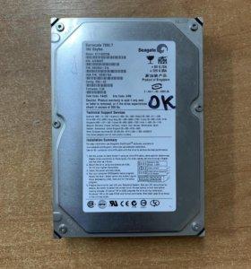 Жесткий диск IDE 160Gb Seagate ST3160023A
