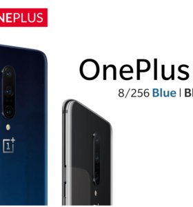 ONEPLUS 7 PRO 8/256 Blue/Black + 2 ценных подарка