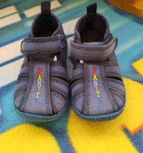 e03ce1675 Купить детскую обувь - по доступным ценам | Продажа детской обуви