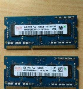 DDR3 4Gb 1600MHz Hynix