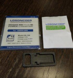 Новая батарея для Lenovo A859 A860E S890 A850
