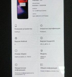 OnePlus 6 8/128 A6003 (идеальное состояние)
