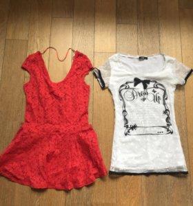 Пакет фирменной одежды 18 вещей