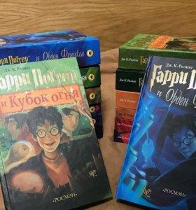 Гарри Поттер комплект 7 книг + Бесплатная Доставка